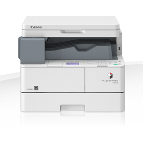imprimanta Canon monocrom